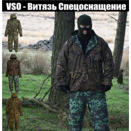 Костюм Сумрак VSO - Медуза