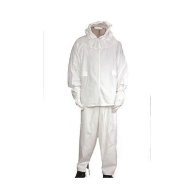 Маскировочный костюм - зимний