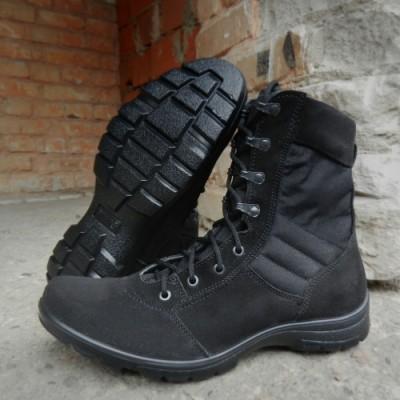 Ботинки Garsing 53901 С «HARPY LIGHT»
