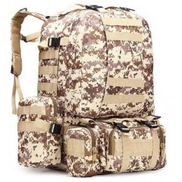 Рюкзак тактический Defense Pack Assembly 36 литров, цифра-песок